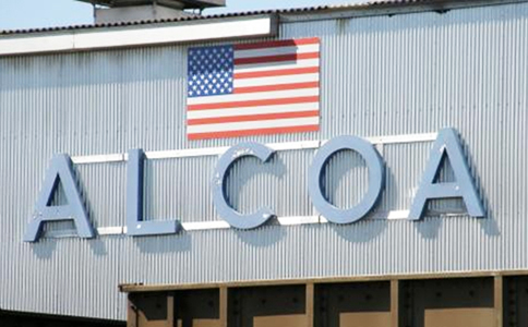 Alcoa corporation appointed Mr John Slaven as Chief Strategy Officer